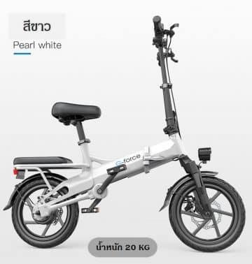 รีวิวจักรยานไฟฟ้า